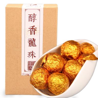普洱茶 醇香小龙珠 普洱茶 熟茶 纯手工龙珠普洱茶170g