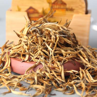 2019年滇红茶 春茶 凤庆滇红茶 滇红金芽 单芽红茶