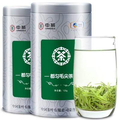 中茶都匀毛尖茶 2020新茶 茶叶毛尖绿茶 明前春茶125g*2罐