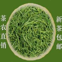 2021年新茶绿茶 明前特级黄山毛峰茶叶250g罐装包邮 高山茶