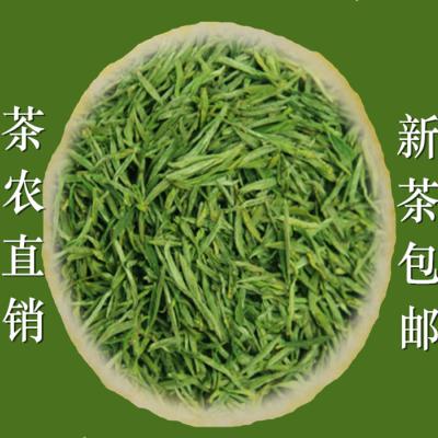 2020年新茶绿茶 明前特级黄山毛峰茶叶250g罐装包邮 高山茶