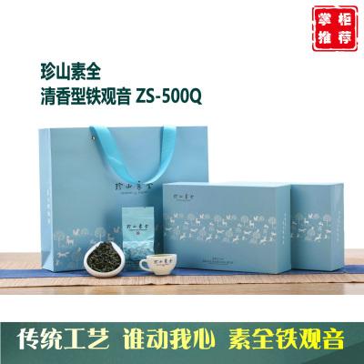 安溪铁观音2020秋茶清香型新茶ZS500Q珍山陈素全丽广茶行250g