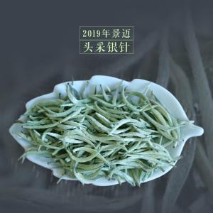 2019年春茶景迈大白毫古树银针月光白普洱茶生茶500克散茶