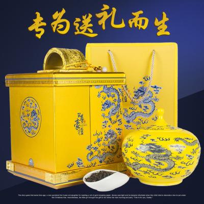 2019年武夷岩茶 武夷山玉尊 大红袍高品质300克 茶叶礼盒装 茶叶