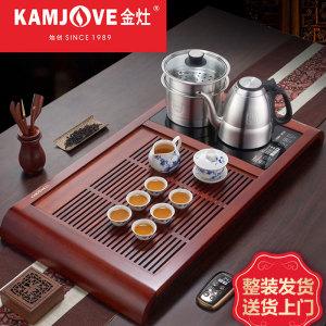 金灶 K-180实木茶盘家用整套茶具茶海小茶台茶盘套装全自动一体