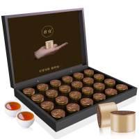 木冠茶叶 贵宾茶 武夷山大红袍茶叶新茶浓香型乌龙茶礼盒装