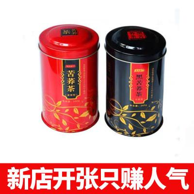 买一送一云南人人仁黑苦荞茶全胚荞麦云南大麦茶米香苦荞茶花草茶