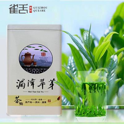 2020新茶雀舌茶叶湄潭翠芽头采芽茶浓香型新茶贵州高山云雾绿茶