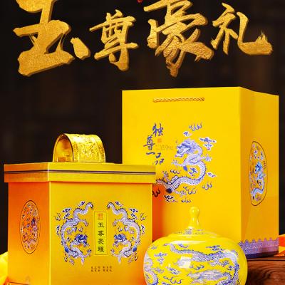 顺丰包邮春茶特级金骏眉红茶桐木关黄芽蜜香茶叶500g正山小种红茶