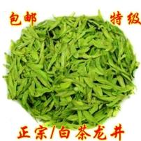 2021年新茶绿茶明前特价安吉白茶龙井白片250g包邮