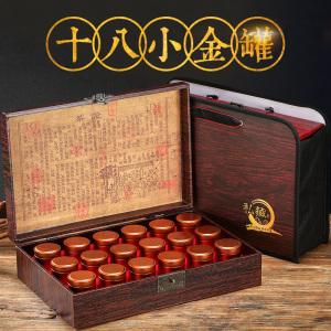 确享 新会小青柑陈皮10年宫廷普洱茶250g小柑橘桔橘熟茶茶叶礼盒装