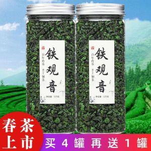 正宗铁观音茶叶散装灌装安溪2020新茶乌龙茶浓香型铁观音春茶