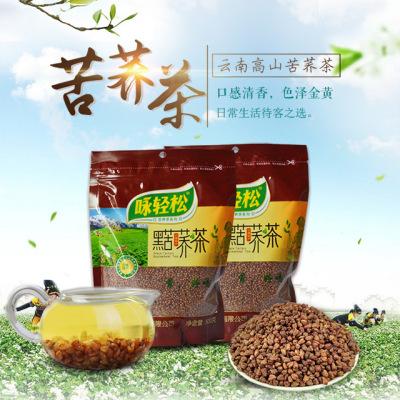 【买一送一】咏轻松黑珍珠苦荞茶1000g 云南高山特产全胚芽荞麦茶