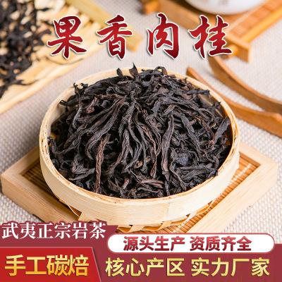 春茶 武夷岩茶 武夷山果香肉桂 福建乌龙茶 茶叶500g