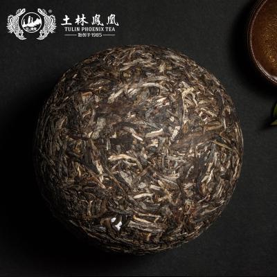 土林凤凰生普洱茶生熟茶特级高品质普洱古树茶叶雅沱茶饼礼盒