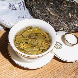 生茶饼357g饼茶普洱生茶饼云南普洱茶 普洱茶饼茶生茶越陈越香