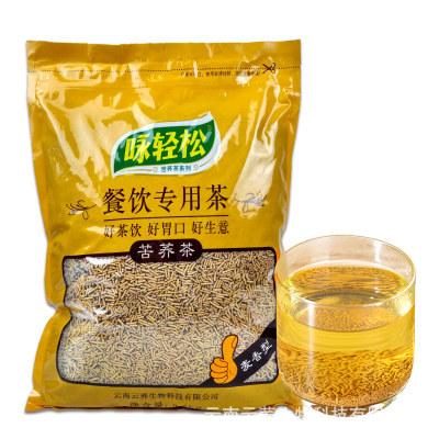 云南特产黑苦荞茶荞麦茶餐饮茶苦荞茶 茶叶 麦香2500克苦荞茶