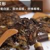 福鼎白茶2018寿眉 高山白茶  厂家直销,10饼起售