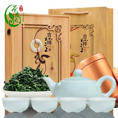 2019新茶铁观音清香型250g安溪铁观音茶叶新茶礼盒装配送茶具一套