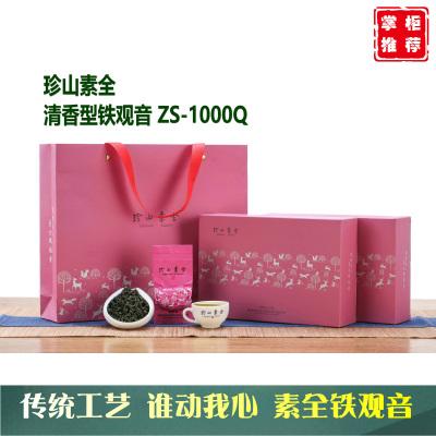 安溪铁观音2020秋茶清香型新茶ZS1000Q珍山陈素全丽广茶行250g
