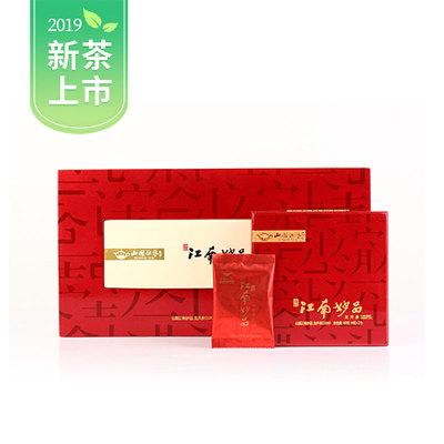 江南妙品龙井茶S5000