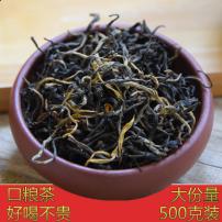 英红九号红茶英德红茶茶叶 特级正宗浓香型功夫茶500克实惠袋装