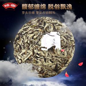 格香云南景谷普洱茶生茶七子饼茶月光白古树头春茶纯料大白毫357g