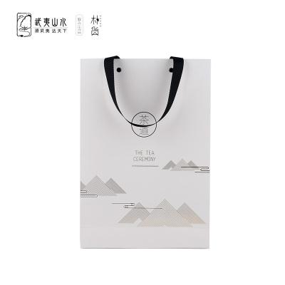 武夷岩茶大红袍 精品茶166g2条装