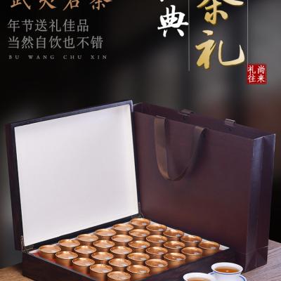 特级大红袍茶叶礼盒装小罐浓香型武夷岩茶正岩肉桂水仙乌龙茶送礼