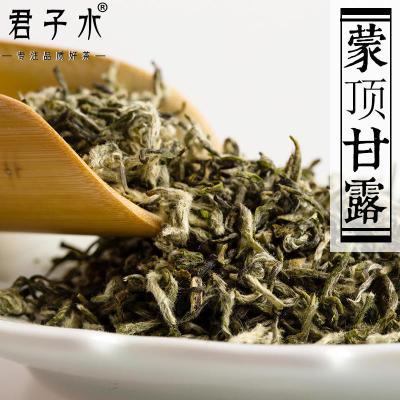 2021新茶叶蒙顶甘露特级绿茶散装四川雅安名山蒙山云雾茶蒙顶山茶