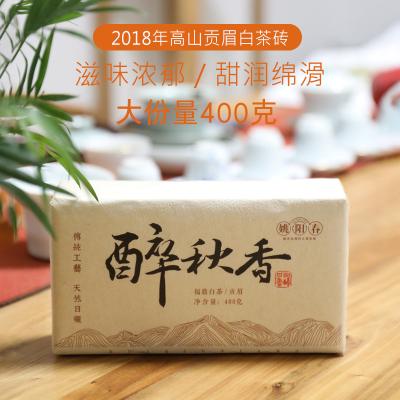 拾趣茶苑 醉秋香2018高山贡眉白茶砖 福鼎白茶礼盒装