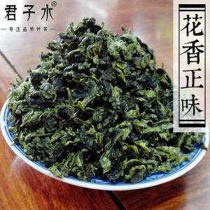 [铁观音(珍藏茶)-250g]高级 浓香型福建安溪铁观音茶叶 清香型秋