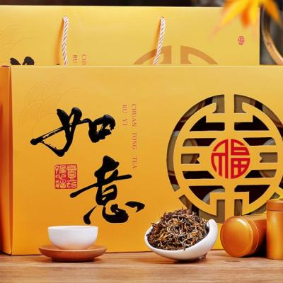 如意9罐礼盒装 金骏眉武夷山大红袍茶叶正山小种铁观音小罐红茶礼盒装如意新茶