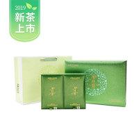 山国龙井茶S3000