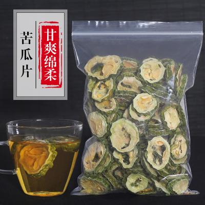 苦瓜片干大份量500g苦瓜茶纯苦瓜粉散装搭配玫瑰泡水去火花草茶茶叶