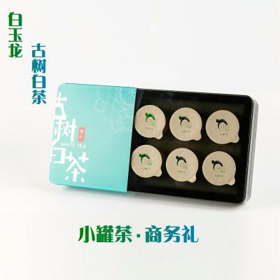 白玉龙古树白茶叶商务礼小罐茶2020勐库特级白毫银针精品礼盒50g