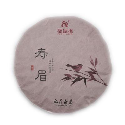 2016年福鼎白茶老寿眉贡眉纯日晒高山白茶饼福建茶叶350克