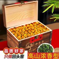 安溪高山浓香型铁观音茶叶1725新茶兰花香500g绿茶礼盒装
