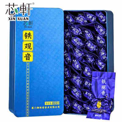 正宗安溪铁观音茶叶清香型新茶 正味兰花香特级乌龙茶500克