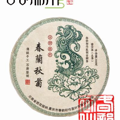 【精选口粮】2019头春系列 春兰秋菊