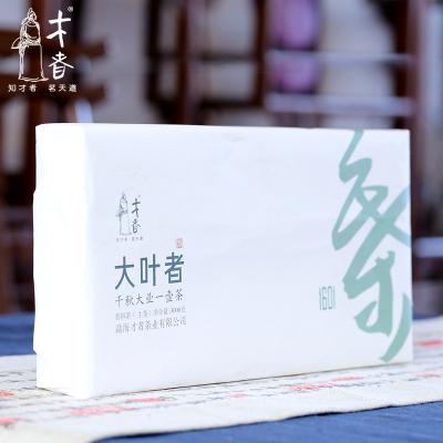 才者大叶者普洱茶砖生茶3000克 2011年原料古树黄片生砖