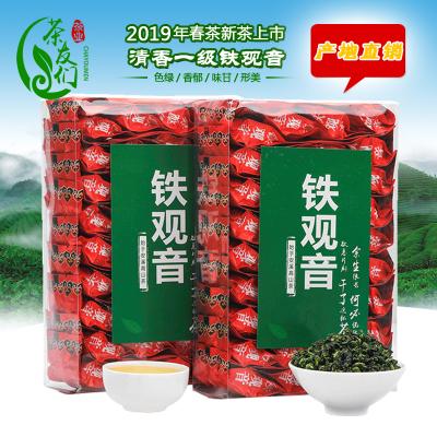 2019新茶铁观音浓香型安溪铁观音春茶散装500g袋装清香乌龙茶叶