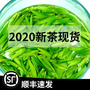 250克雀舌茶叶2020年新茶特级四川峨眉山毛尖毛峰高山明前竹叶青绿茶