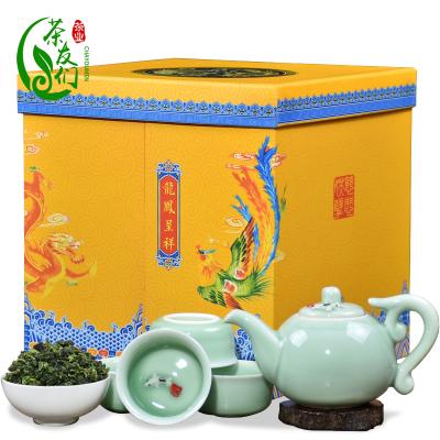 新茶正品高山安溪铁观音礼盒装茶具套装浓香型春茶送茶具 500克包邮