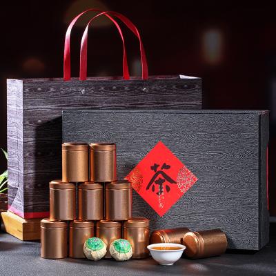 新会小青柑罐装茶10年陈宫廷陈皮普洱茶叶礼盒装小柑橘柑普茶250克