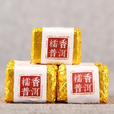 普洱茶500g*2装云南普洱茶熟茶小沱茶小金砖糯香小方砖