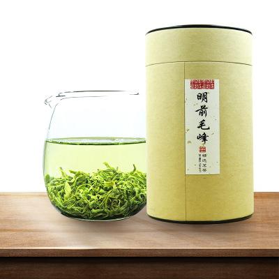 四川新绿茶 蒙山毛峰250g装 炒青高山 口粮茶叶香浓耐泡