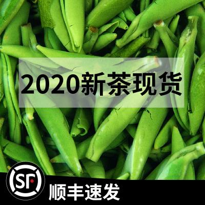 100克雀舌绿茶竹叶青2020年新茶叶特级毛尖嫩芽散装四川峨眉高山明前竹叶青