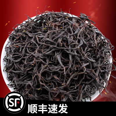 250克特级浓香型大野茶散装罐装19新茶春茶正山小种红茶茶叶