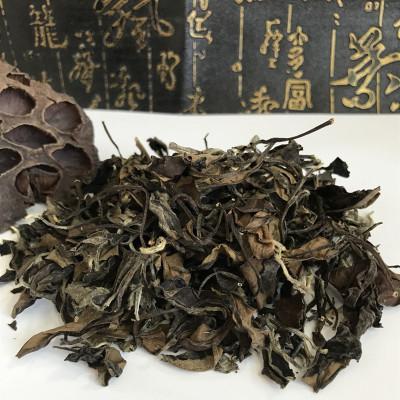福鼎白茶 2018年高山原料寿眉散茶250g